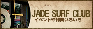 Jade Surf Club